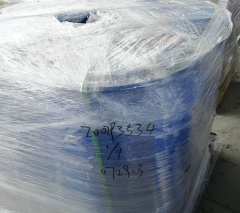 Benzalkonium Chloride Disinfection 80%,50%
